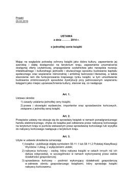 Projekt Ustawy o jednolitej cenie książki, 25.03.2015