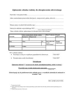 Oświadczenie pracownika o przynależności do Kasy Chorych
