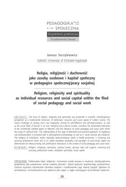 PS 1 (2015) - Social Pedagogy