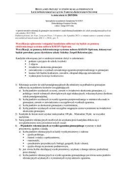 Regulamin przyjęć uczniów do klas pierwszych 2015.16