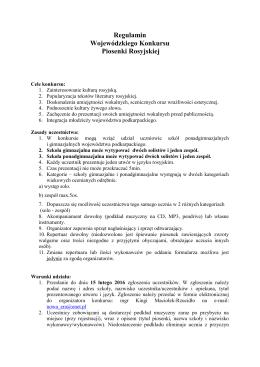 Regulamin Wojewódzkiego Konkursu Piosenki Rosyjskiej