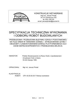 szczegółowa specyfikacja techniczna
