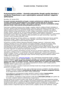 Protumonopolna politika – Komisija poduzetniku