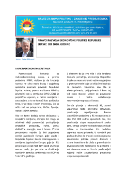 pravci razvoja ekonomske politike republike srpske do 2020. godine
