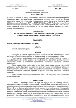 Amandmani Vlade FBiH - Parlament Federacije Bosne i Hercegovine
