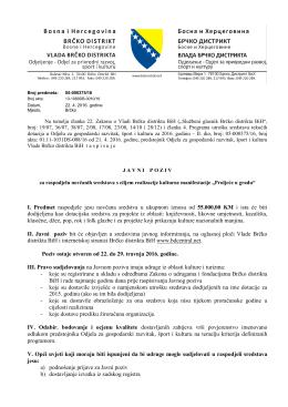 Javni poziv - Vlada Brčko distrikta BiH