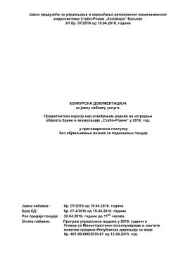 Konkursna dokumentacija za JN 07/2016