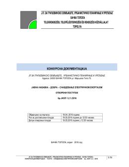 konkursna dokumentacija jnop 121 2016