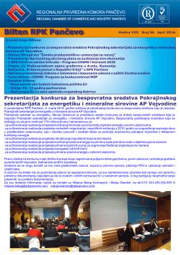 Bilten RPK Pančevo - Regionalna Privredna komora Pančevo