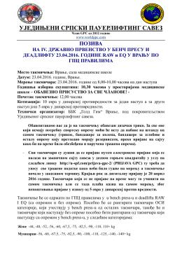 poziv vranje 23.04 2016