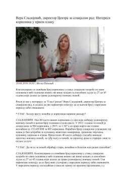 Вера Сладојевић, директор Центра за социјални рад: Интереси