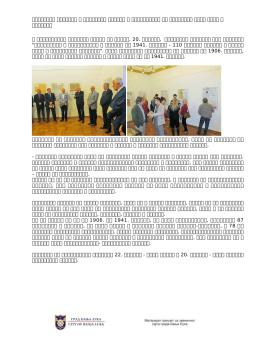 Отворена изложба о историји штампе и оглашавања на
