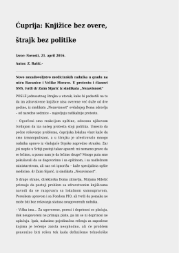 Ćuprija: Knjižice bez overe, štrajk bez politike