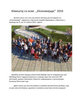 Izvestaj-Ekonomijada 2016-ucenici-19-04-2016