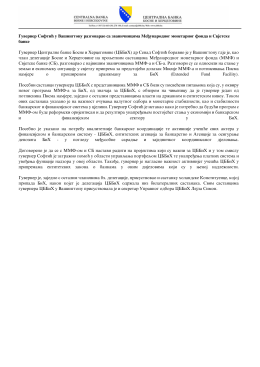 Гувернер Софтић у Вашингтону разговарао са званичницима