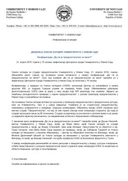 Преузмите информацију - Универзитет у Новом Саду