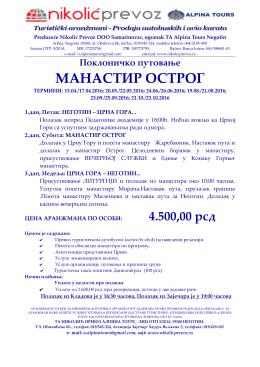 Negotin PDF - Nikolic Prevoz doo ::: Samarinovac
