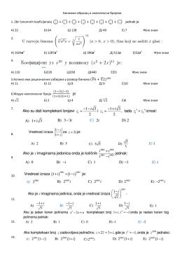 Биномни образац и комплексни бројеви