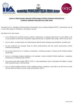 Izjava o prihvatanju obaveze postovanja Etickog kodeksa