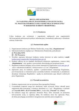 Regulamin konkursu [aktualizacja z dnia 22.04.2016]