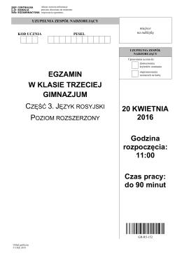 do 90 minut - OKE w Krakowie