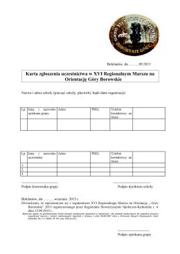 Karta zgłoszenia (plik pdf).