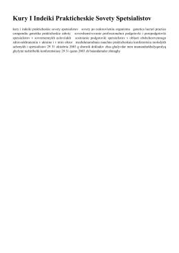 Kury I Indeiki Prakticheskie Sovety Spetsialistov