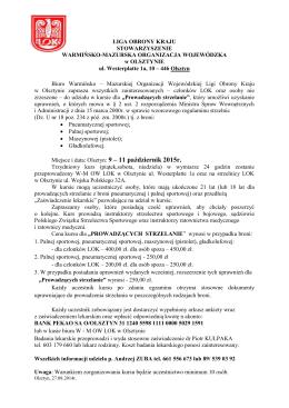 download Методическое пособие к лабораторным работам