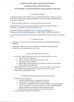 Regulamin losowania nagród rzeczowych wśród uczestników