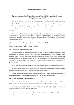"""IV wojewódzki konkurs """"e-Biuro"""" Zaproszenie dla uczniów"""