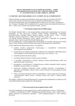 regulamin rekrutacji uczniów do zespołu szkół ponadgimnazjalnych