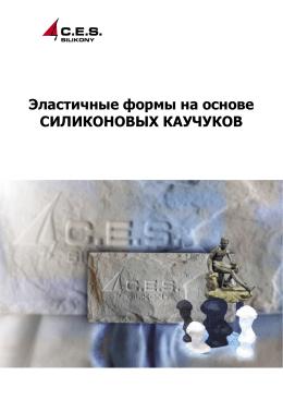 C-L Sp. z o.o. - utwardzacze, zelkoty, zywice, zywice poliestrowe