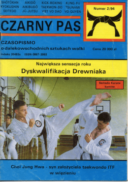 Czarny Pas 12-1994 - Karate-do