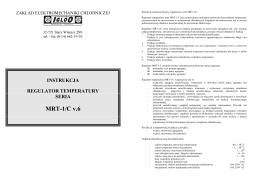 MRT-1/C v.6