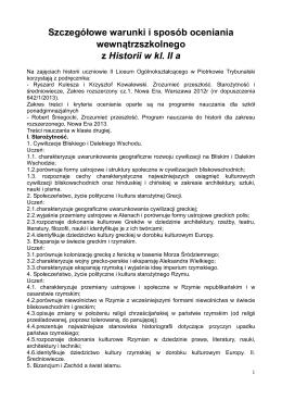 SWiSOW_kl2a_historia_rozszerzona