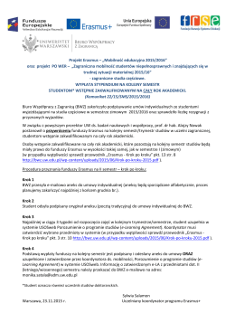 Erasmus+ Mobilność edukacyjna 2015/2016