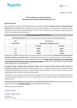 Oferta na Oprogramowanie do obsługi Stypendiów