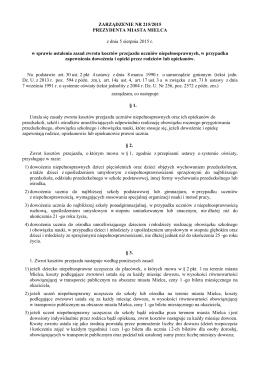 Zarządzenie Nr 215/2015 z dnia 5 sierpnia 2015 r.
