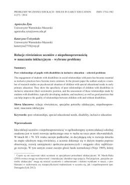 Agnieszka Żyta, Katarzyna Ćwirynkało, Relacje rówieśnicze