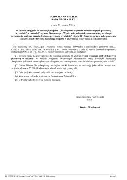 VIII.85.15 - MamPrawoWiedziec.pl