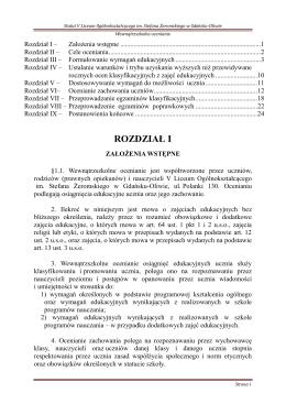 Rozdział I – Założenia wstępne - V Liceum Ogólnokształcące w