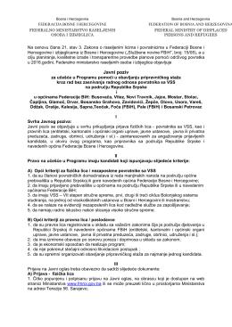 Javni poziv - Federalno ministarstvo raseljenih osoba i izbjeglica