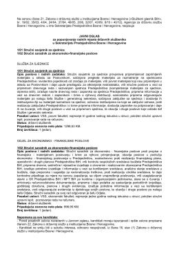 Na osnovu člana 21. Zakona o državnoj službi u institucijama Bosne