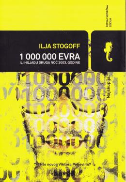 Ilja Stogoff – 1.000.000 evra
