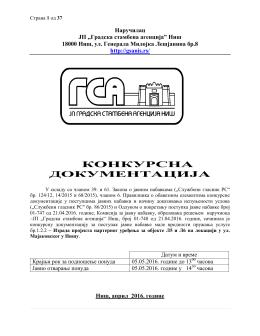 конкурсна документација - градска стамбена агенција ниш