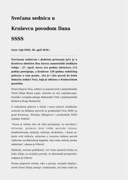 Svečana sednica u Kruševcu povodom Dana SSSS