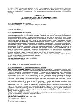 На основу члана 21. Закона о државној служби у институцијама