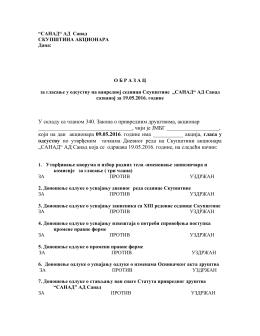 Obrazac za glasanje u odsustvu na VII vanrednoj sednici