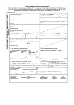 HTB Certifikate shendetesore /Health Certificate/Zdravstveni