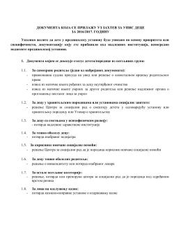 Potrebna dokumentacija za upis dece u PU za 2016
